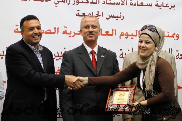 10.05.2012 حفل تكريم الصحفيين الفلسطينيين بمناسبة اليوم العالمي لحرية الصحافة 47