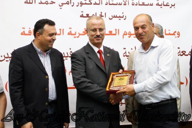 10.05.2012 حفل تكريم الصحفيين الفلسطينيين بمناسبة اليوم العالمي لحرية الصحافة 48