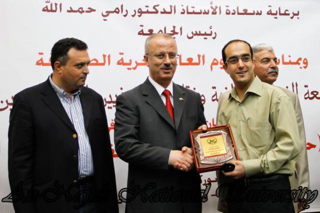 10.05.2012 حفل تكريم الصحفيين الفلسطينيين بمناسبة اليوم العالمي لحرية الصحافة 49