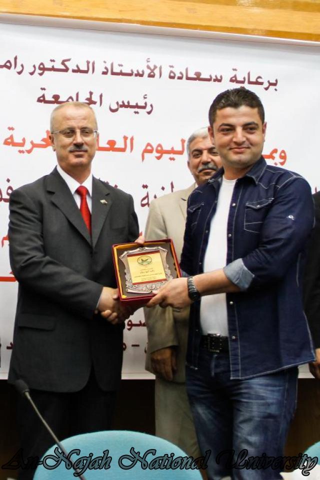 10.05.2012 حفل تكريم الصحفيين الفلسطينيين بمناسبة اليوم العالمي لحرية الصحافة 51