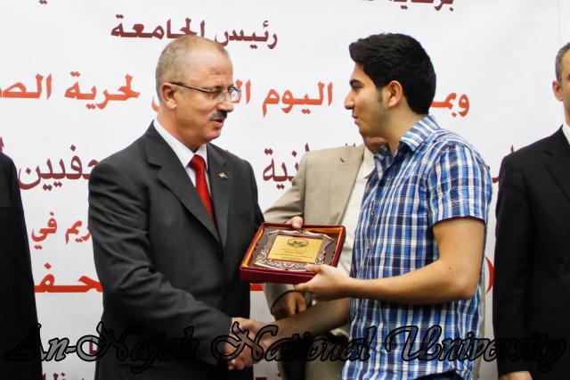 10.05.2012 حفل تكريم الصحفيين الفلسطينيين بمناسبة اليوم العالمي لحرية الصحافة 53