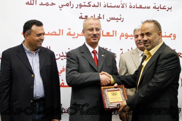 10.05.2012 حفل تكريم الصحفيين الفلسطينيين بمناسبة اليوم العالمي لحرية الصحافة 55