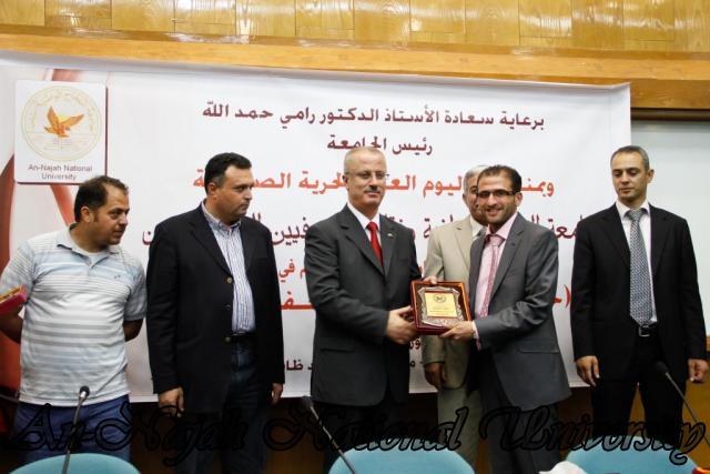 10.05.2012 حفل تكريم الصحفيين الفلسطينيين بمناسبة اليوم العالمي لحرية الصحافة 57