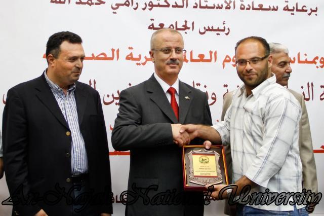 10.05.2012 حفل تكريم الصحفيين الفلسطينيين بمناسبة اليوم العالمي لحرية الصحافة 58