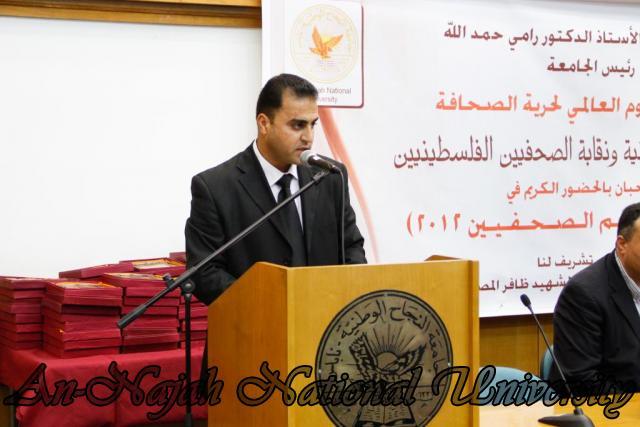 10.05.2012 حفل تكريم الصحفيين الفلسطينيين بمناسبة اليوم العالمي لحرية الصحافة 6
