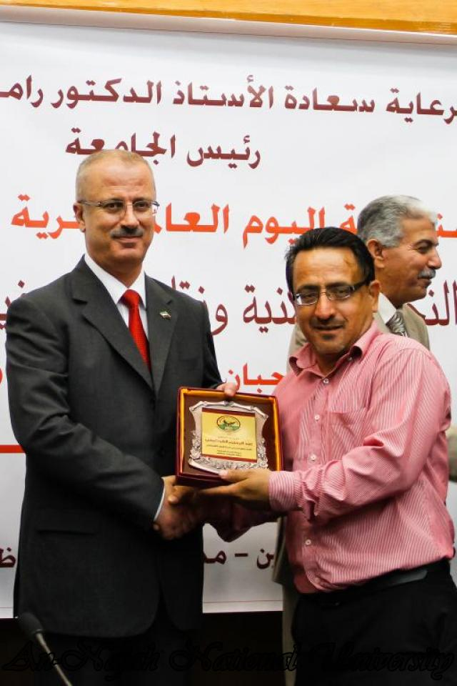 10.05.2012 حفل تكريم الصحفيين الفلسطينيين بمناسبة اليوم العالمي لحرية الصحافة 60