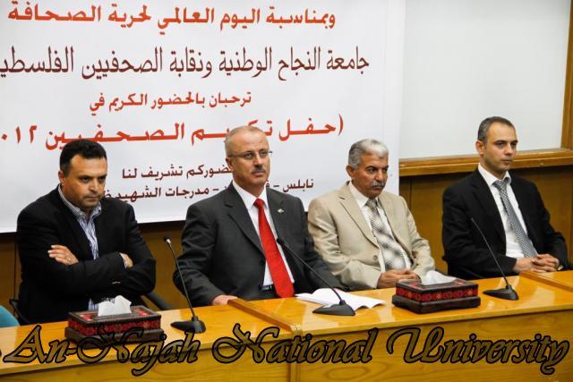 10.05.2012 حفل تكريم الصحفيين الفلسطينيين بمناسبة اليوم العالمي لحرية الصحافة 7