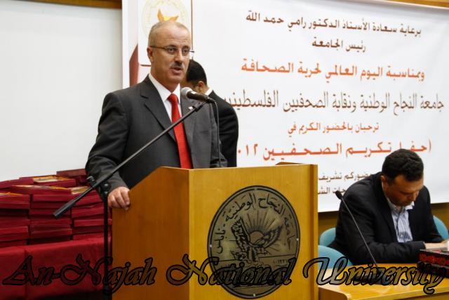10.05.2012 حفل تكريم الصحفيين الفلسطينيين بمناسبة اليوم العالمي لحرية الصحافة 9