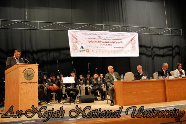 10.10.2011, مؤتمر الفن والتراث الشعبي الفلسطيني الثالث 10