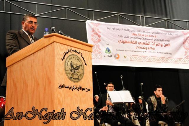 10.10.2011, مؤتمر الفن والتراث الشعبي الفلسطيني الثالث 11
