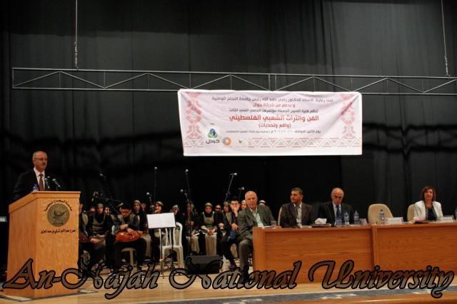 10.10.2011, مؤتمر الفن والتراث الشعبي الفلسطيني الثالث 15