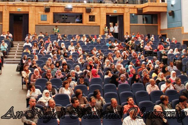 10.10.2011, مؤتمر الفن والتراث الشعبي الفلسطيني الثالث 16