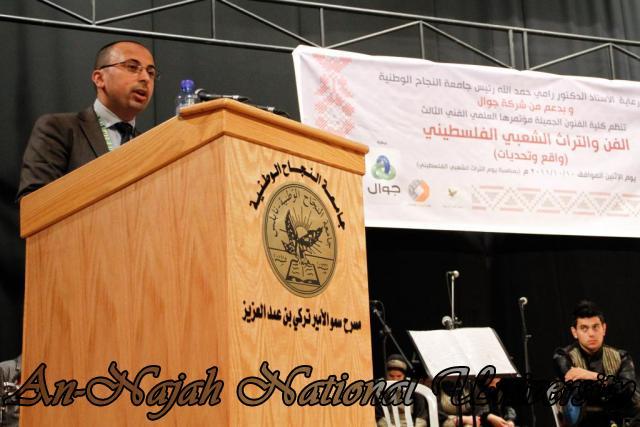 10.10.2011, مؤتمر الفن والتراث الشعبي الفلسطيني الثالث 23