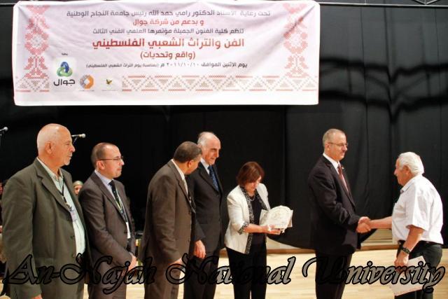 10.10.2011, مؤتمر الفن والتراث الشعبي الفلسطيني الثالث 25