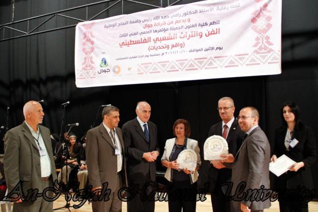 10.10.2011, مؤتمر الفن والتراث الشعبي الفلسطيني الثالث 27