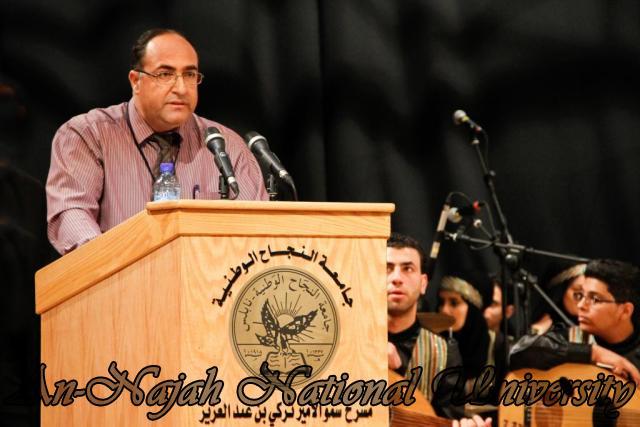 10.10.2011, مؤتمر الفن والتراث الشعبي الفلسطيني الثالث 3