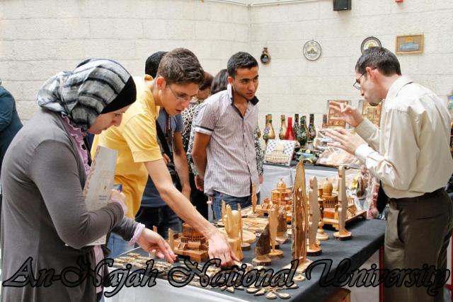 10.10.2011, مؤتمر الفن والتراث الشعبي الفلسطيني الثالث 39