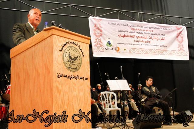10.10.2011, مؤتمر الفن والتراث الشعبي الفلسطيني الثالث 6