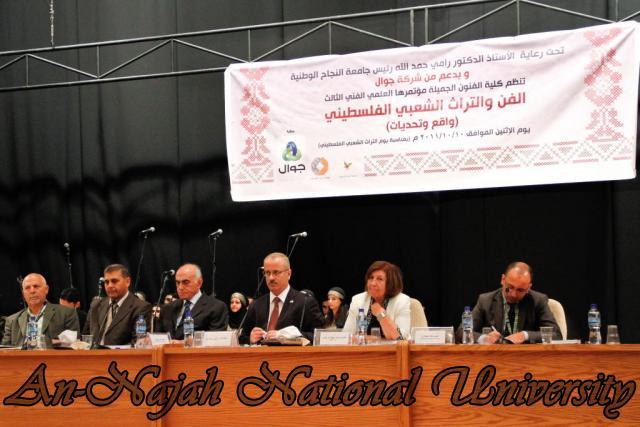 10.10.2011, مؤتمر الفن والتراث الشعبي الفلسطيني الثالث 7