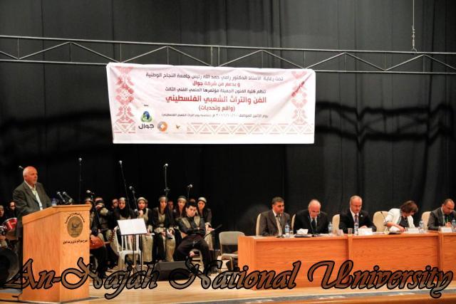 10.10.2011, مؤتمر الفن والتراث الشعبي الفلسطيني الثالث 8