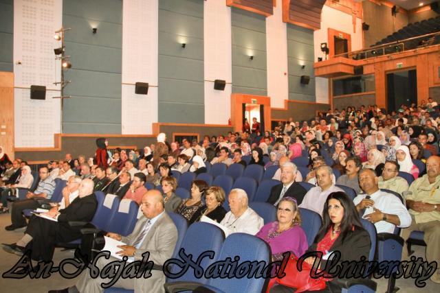 10.10.2011, مؤتمر الفن والتراث الشعبي الفلسطيني الثالث 9