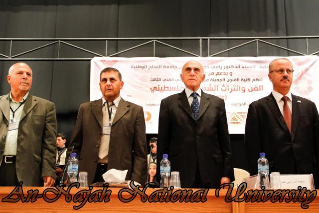 10.10.2011, مؤتمر الفن والتراث الشعبي الفلسطيني الثالث