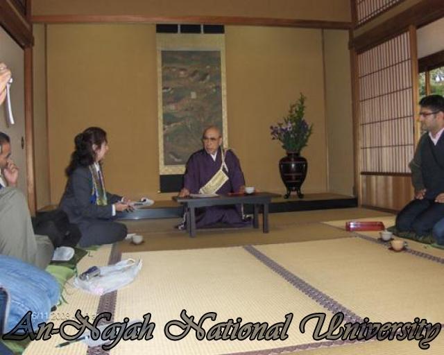 رئيس قسم التسويق يشارك في برنامج التبادل الثقافي والبحثي الذي ترعاه الحكومة اليابانية