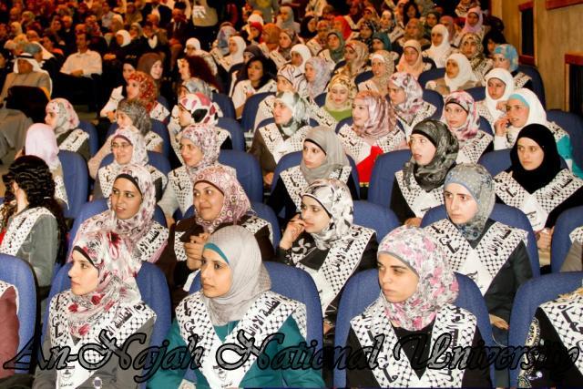 11.04.2012 تكريم أوائل الكليات والأقسام في الجامعة   مجلس إتحاد الطلبة 11