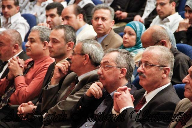 11.04.2012 تكريم أوائل الكليات والأقسام في الجامعة   مجلس إتحاد الطلبة 13