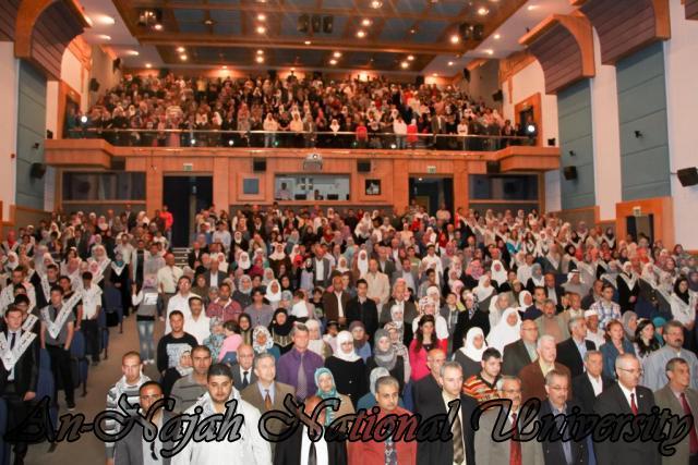 11.04.2012 تكريم أوائل الكليات والأقسام في الجامعة   مجلس إتحاد الطلبة 4