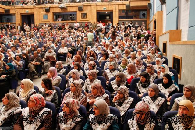11.04.2012 تكريم أوائل الكليات والأقسام في الجامعة   مجلس إتحاد الطلبة 9