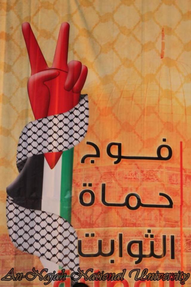 11.04.2012 تكريم أوائل الكليات والأقسام في الجامعة   مجلس إتحاد الطلبة
