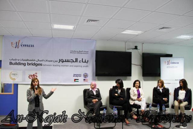 11.10.2012, ورشة عمل نساء رياديات 10