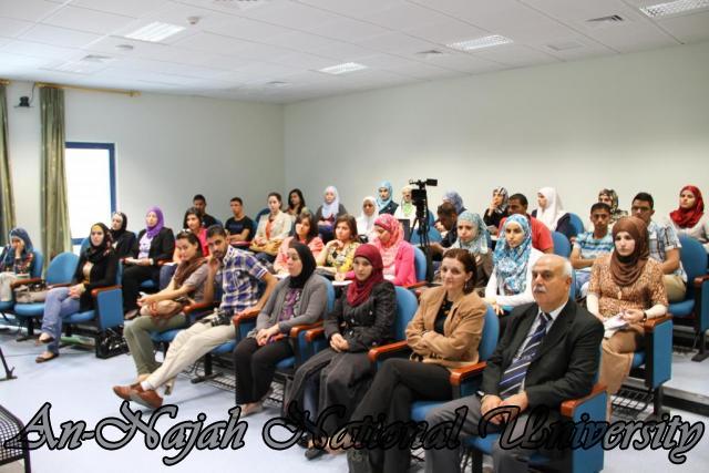 11.10.2012, ورشة عمل نساء رياديات 11