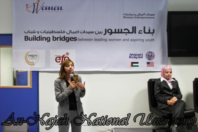11.10.2012, ورشة عمل نساء رياديات 12