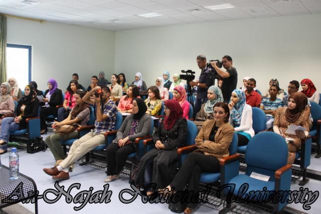 11.10.2012, ورشة عمل نساء رياديات 4