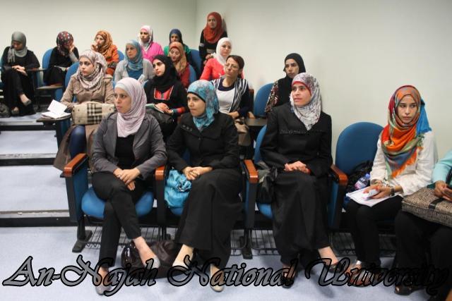 11.10.2012, ورشة عمل نساء رياديات 5