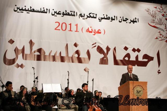 11.12.2011 المهرجان الوطني لتكريم المتطوعين الفلسطينيين عونه 2011 4