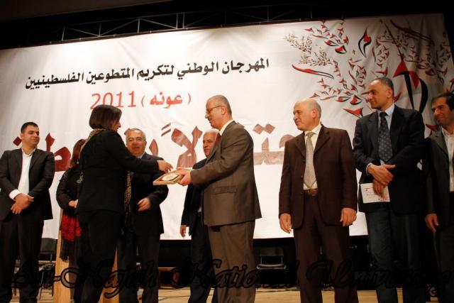 11.12.2011 المهرجان الوطني لتكريم المتطوعين الفلسطينيين عونه 2011 9