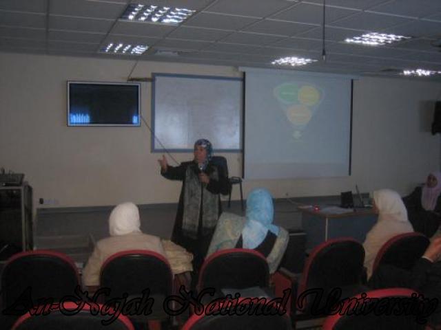 مؤتمر تعزيز الصحة في فلسطين
