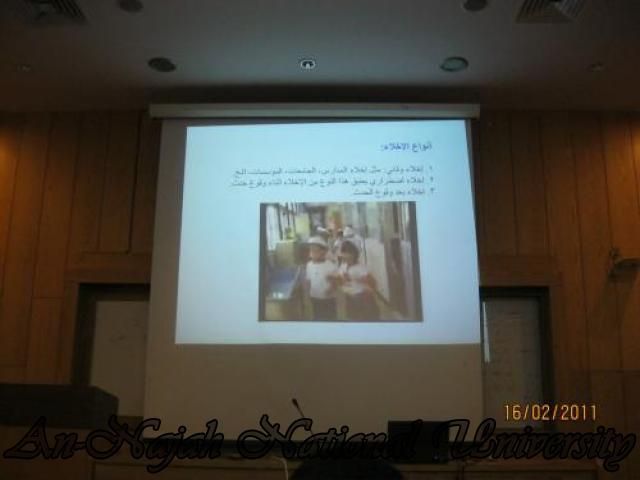 دورات تدريبية لمختلف لجان إخلاء مبنى كلية العلوم