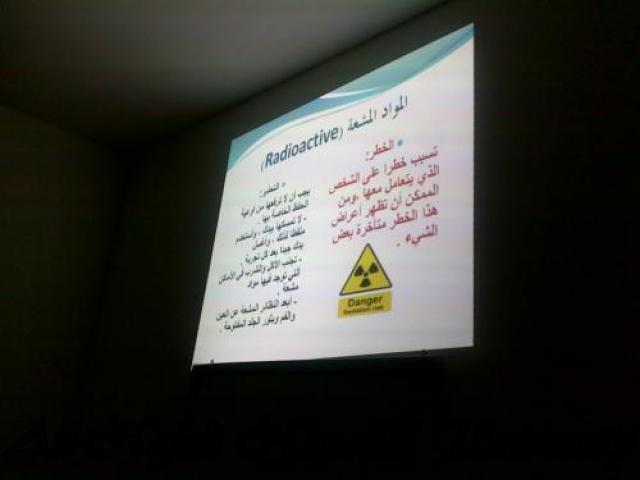 دورة أساسيات السلامة في التعامل مع المواد الكيميائية