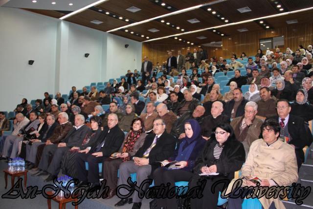 12.02.2012 حفل تابين المناضلة جنان البيطار 3