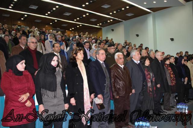 12.02.2012 حفل تابين المناضلة جنان البيطار
