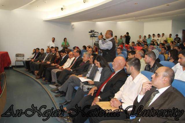 12.07.2012 افتتاح مركز الحاسوب والمحكمة الصورية في كلية القانون 8