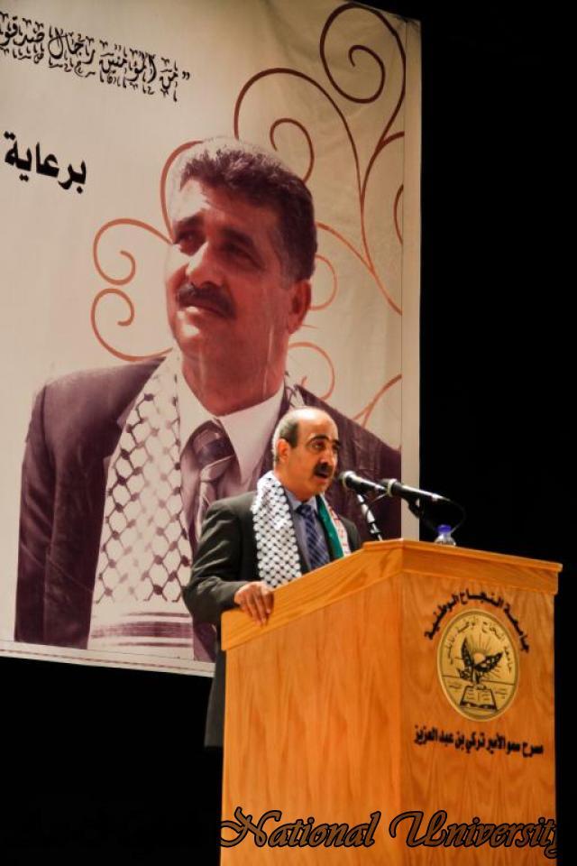 12.07.2012 حفل تأبين المرحوم د. صبحي الطيراوي 20