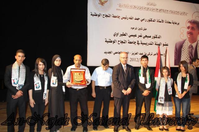 12.07.2012 حفل تأبين المرحوم د. صبحي الطيراوي 25