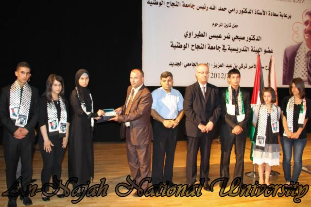 12.07.2012 حفل تأبين المرحوم د. صبحي الطيراوي 26