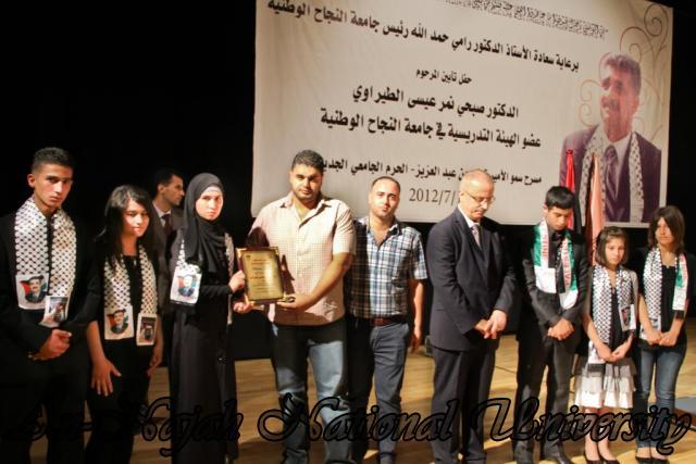 12.07.2012 حفل تأبين المرحوم د. صبحي الطيراوي 27