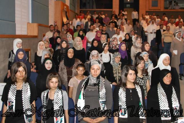 12.07.2012 حفل تأبين المرحوم د. صبحي الطيراوي 3